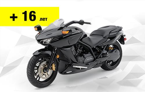 мотоцикл приоритет категории А